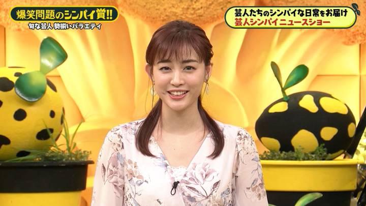2020年08月28日新井恵理那の画像04枚目