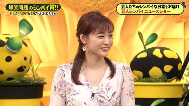 2020年08月28日新井恵理那の画像06枚目