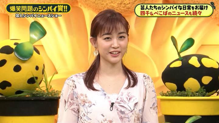 2020年08月28日新井恵理那の画像11枚目