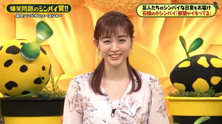 2020年08月28日新井恵理那の画像12枚目