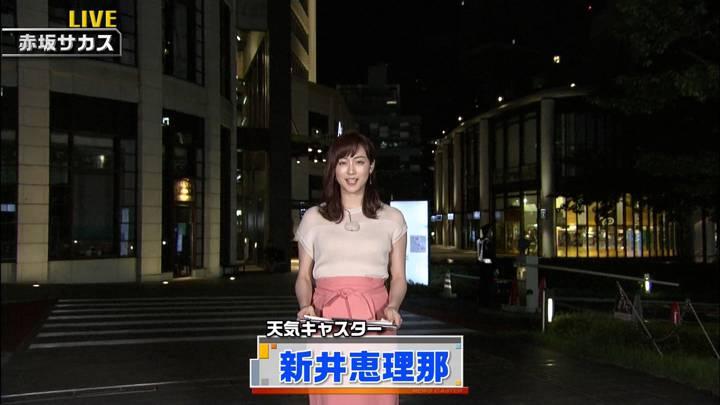 2020年08月29日新井恵理那の画像01枚目