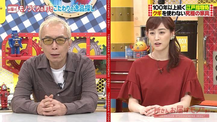 2020年08月30日新井恵理那の画像01枚目