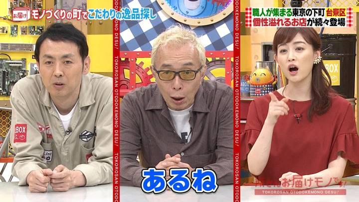 2020年08月30日新井恵理那の画像02枚目