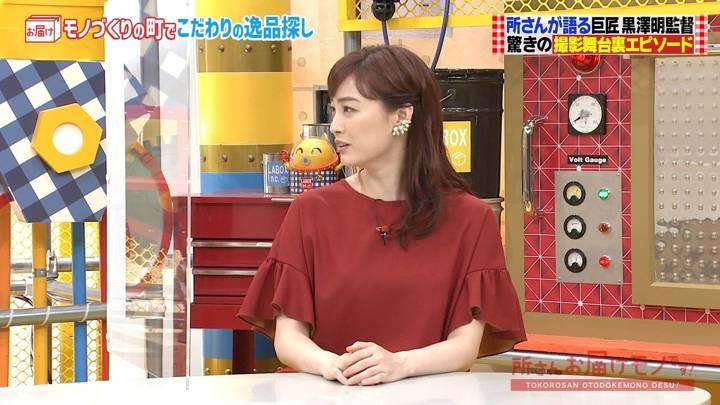 2020年08月30日新井恵理那の画像04枚目