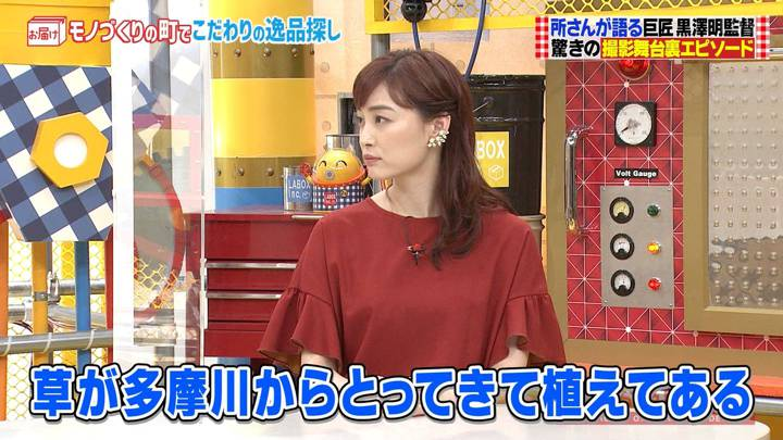 2020年08月30日新井恵理那の画像07枚目