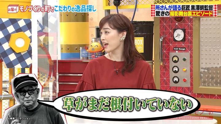 2020年08月30日新井恵理那の画像08枚目