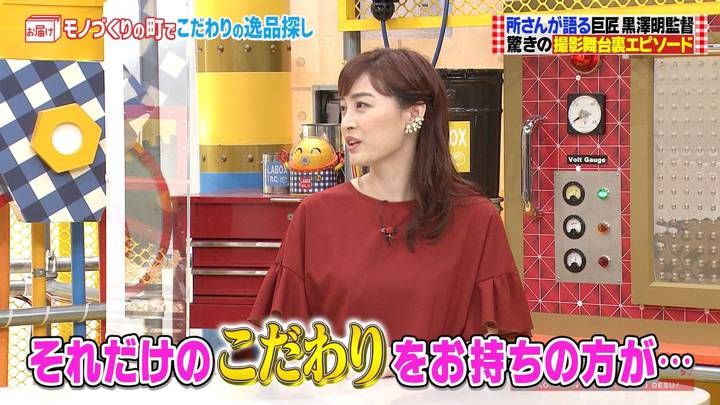 2020年08月30日新井恵理那の画像11枚目