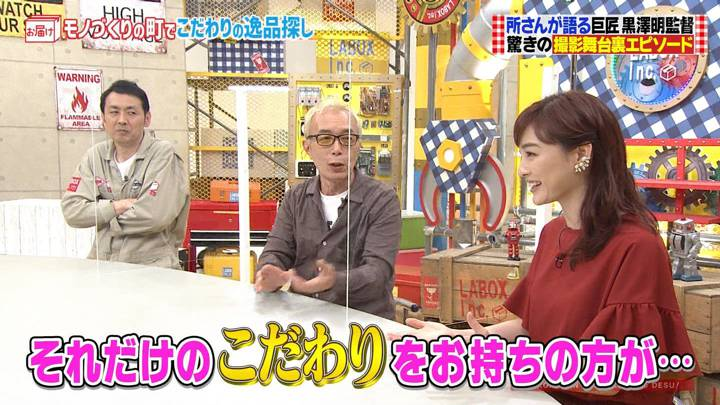 2020年08月30日新井恵理那の画像12枚目