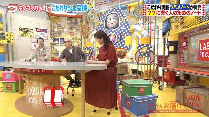 2020年08月30日新井恵理那の画像13枚目