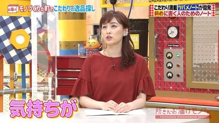 2020年08月30日新井恵理那の画像15枚目