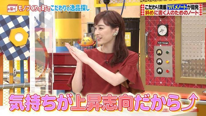 2020年08月30日新井恵理那の画像16枚目