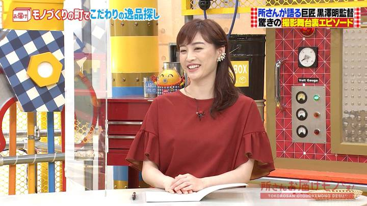 2020年08月30日新井恵理那の画像19枚目