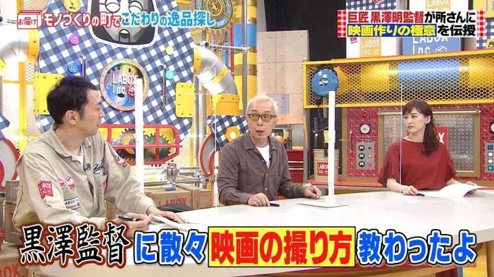 2020年08月30日新井恵理那の画像23枚目