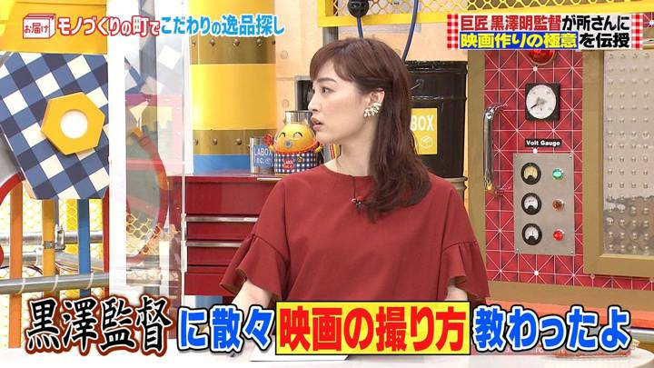 2020年08月30日新井恵理那の画像24枚目