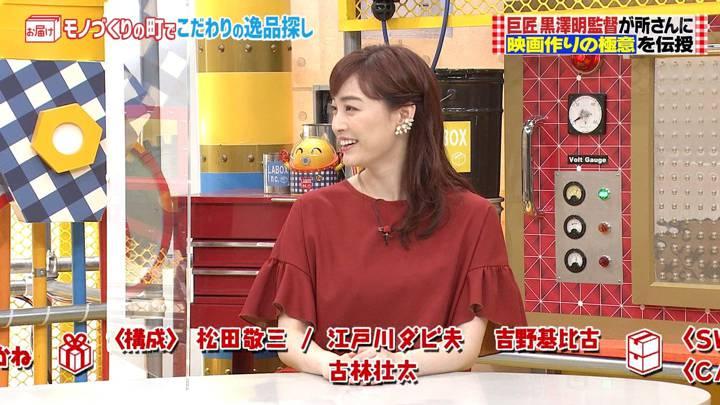2020年08月30日新井恵理那の画像25枚目
