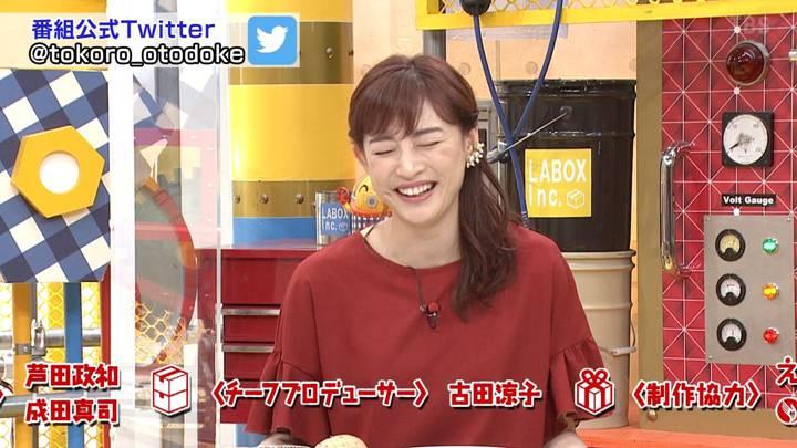 2020年08月30日新井恵理那の画像26枚目