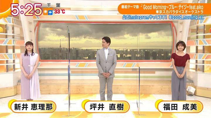 2020年08月31日新井恵理那の画像01枚目