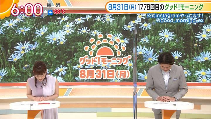 2020年08月31日新井恵理那の画像05枚目