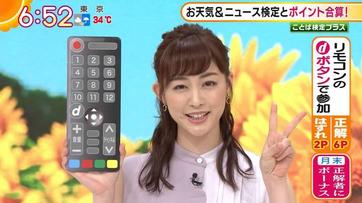 2020年08月31日新井恵理那の画像10枚目