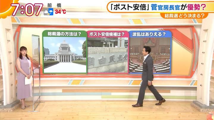 2020年08月31日新井恵理那の画像15枚目
