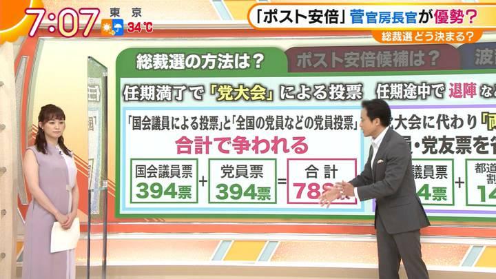 2020年08月31日新井恵理那の画像16枚目