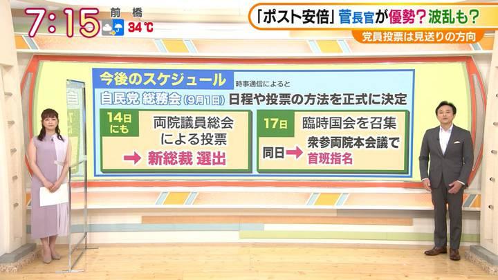 2020年08月31日新井恵理那の画像18枚目