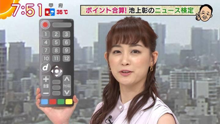 2020年08月31日新井恵理那の画像23枚目