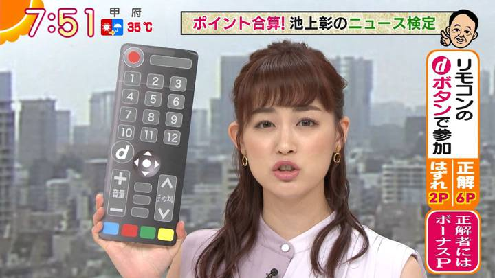 2020年08月31日新井恵理那の画像24枚目