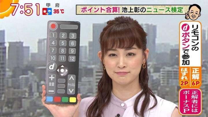 2020年08月31日新井恵理那の画像25枚目