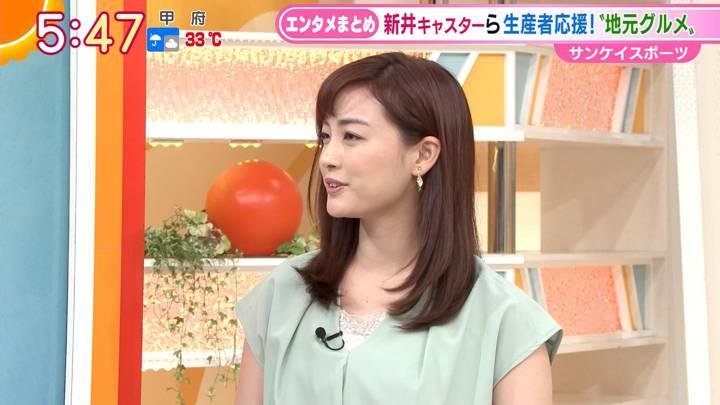 2020年09月01日新井恵理那の画像04枚目