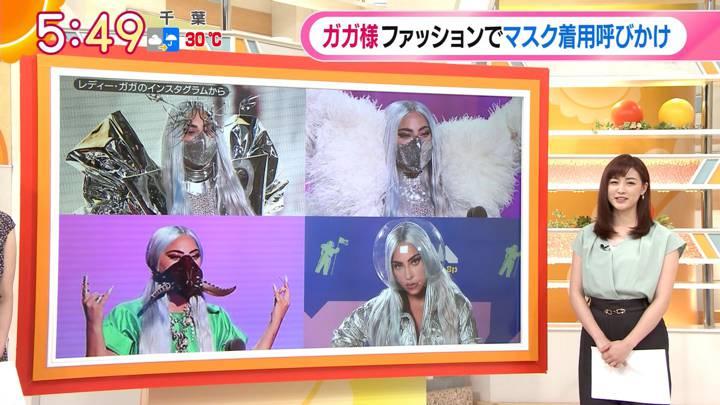 2020年09月01日新井恵理那の画像06枚目