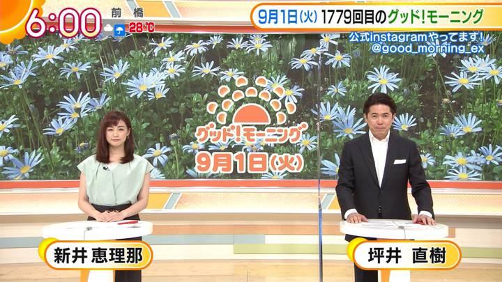 2020年09月01日新井恵理那の画像07枚目