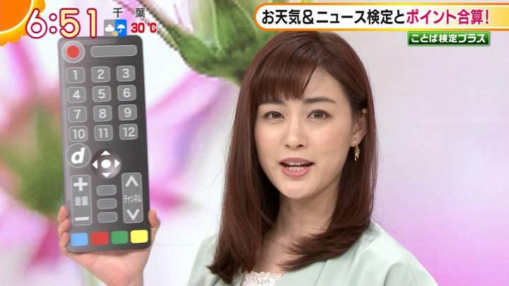 2020年09月01日新井恵理那の画像11枚目