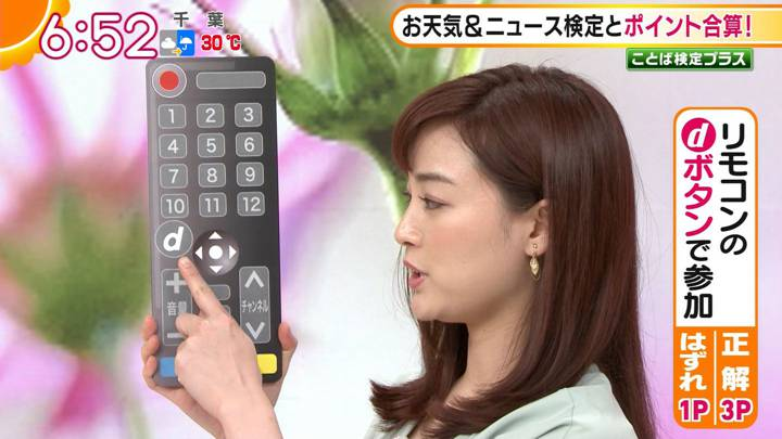 2020年09月01日新井恵理那の画像12枚目
