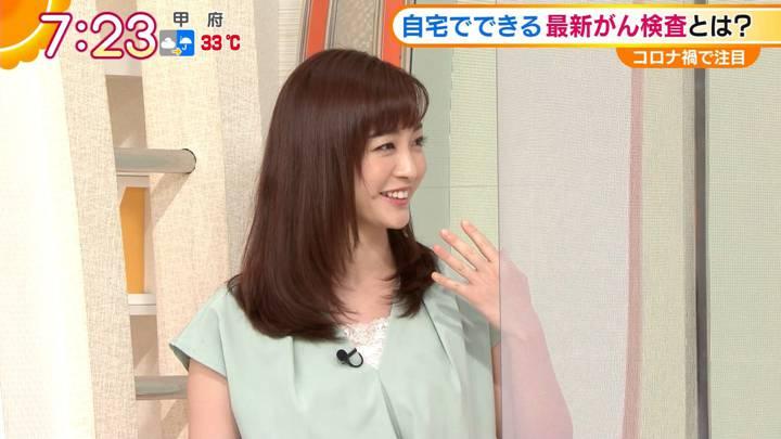 2020年09月01日新井恵理那の画像18枚目