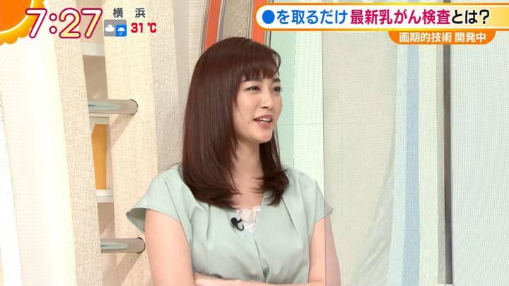 2020年09月01日新井恵理那の画像19枚目