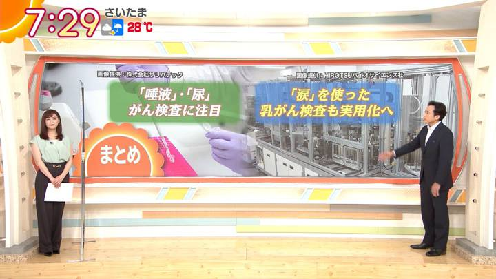 2020年09月01日新井恵理那の画像20枚目