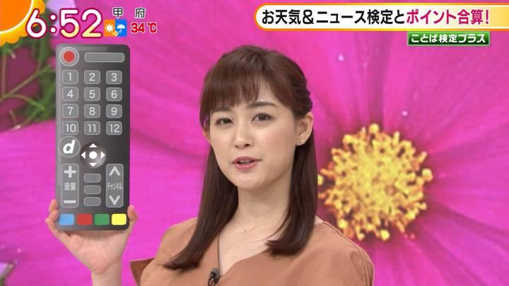 2020年09月02日新井恵理那の画像05枚目