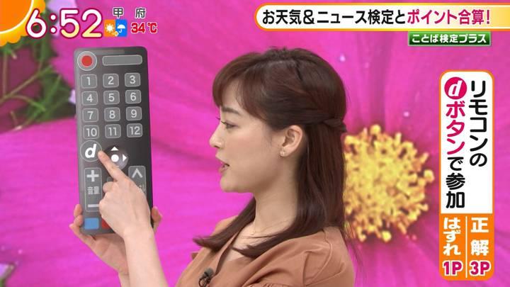 2020年09月02日新井恵理那の画像06枚目