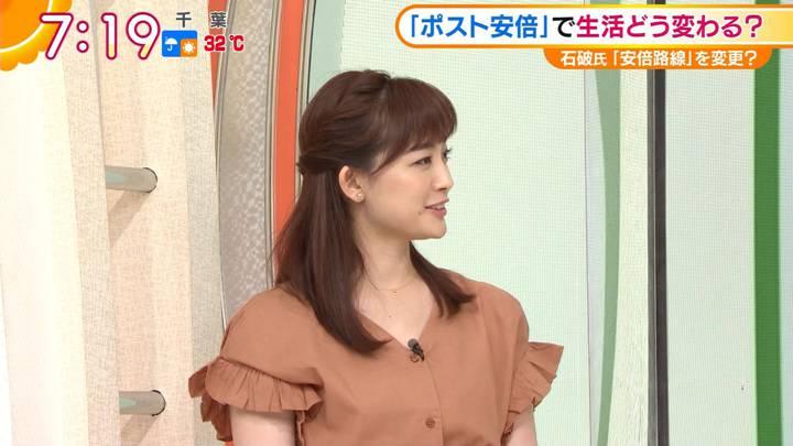 2020年09月02日新井恵理那の画像09枚目