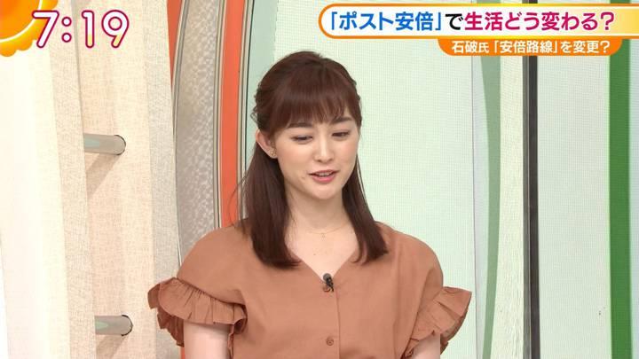 2020年09月02日新井恵理那の画像10枚目