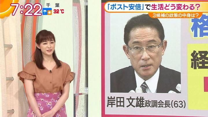 2020年09月02日新井恵理那の画像11枚目