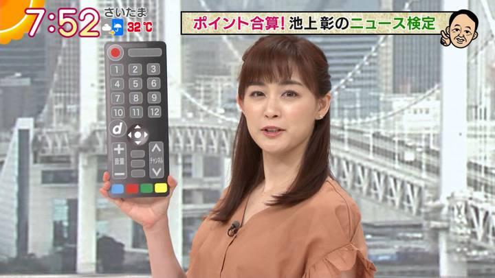 2020年09月02日新井恵理那の画像19枚目