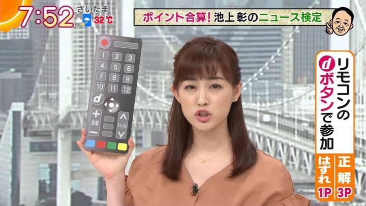 2020年09月02日新井恵理那の画像20枚目