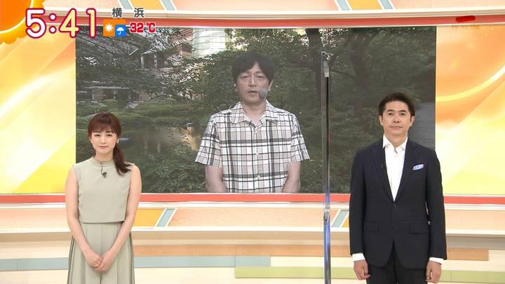 2020年09月03日新井恵理那の画像02枚目