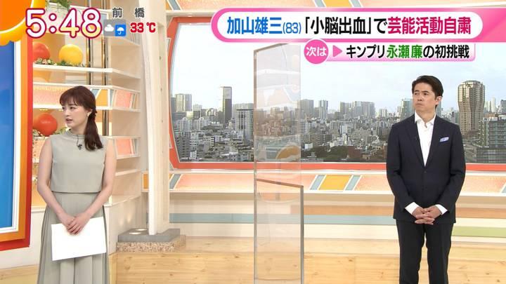 2020年09月03日新井恵理那の画像04枚目