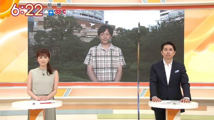 2020年09月03日新井恵理那の画像08枚目