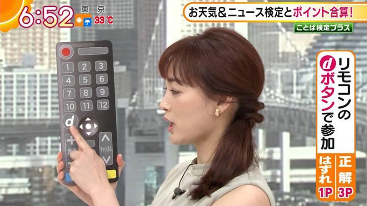 2020年09月03日新井恵理那の画像10枚目