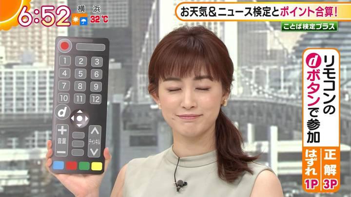 2020年09月03日新井恵理那の画像11枚目