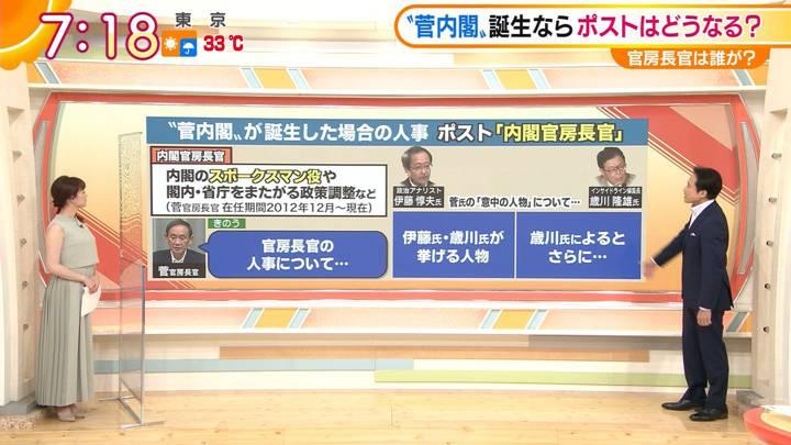 2020年09月03日新井恵理那の画像20枚目